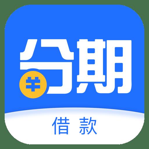 典分期贷款官方版下载v1.0