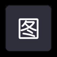 图片伴侣最新免费版下载v3.2.6