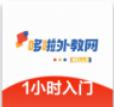 哆啦日语官方手机版下载v1.0.0.4