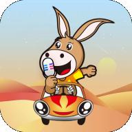驴叨叨旅游手机版下载