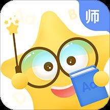 AI听说老师官方免费版下载v1.0.0