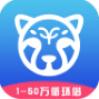 猎豹贷款王安卓版下载v1.0