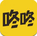 咚咚游戏社交最新版下载