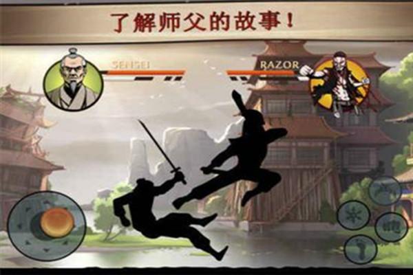 暗影格斗1中文版