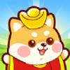 养狗大富翁红包版v1.0.0