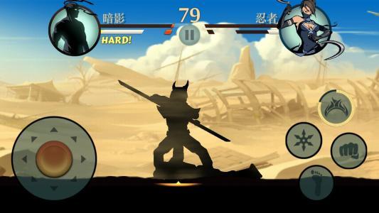 暗影格斗1中文版v1.0 安卓版截图3