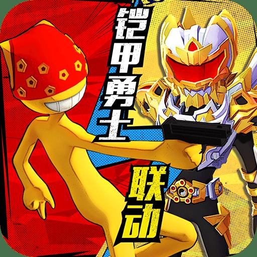 激斗火柴人九游版v18.11.12