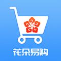 花朵易购最新版v1.0.7 安卓版