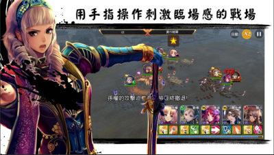 RANBU三国志乱舞中文破解版截图5