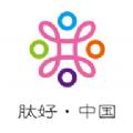肽好中国商城版v1.01 安卓版