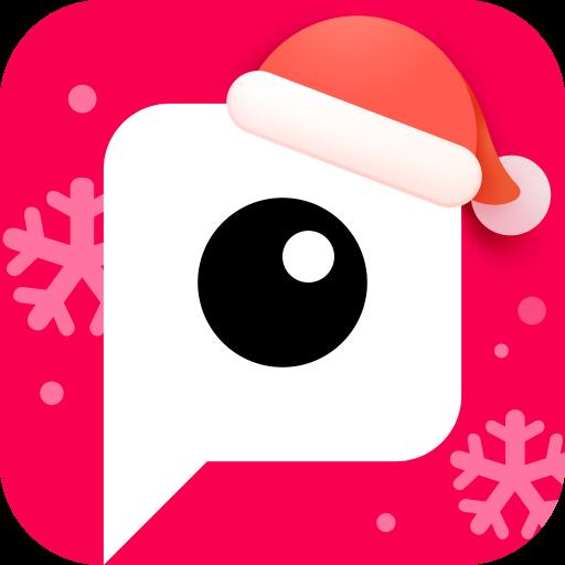 天天P图圣诞版v5.9.9.2510 安卓版