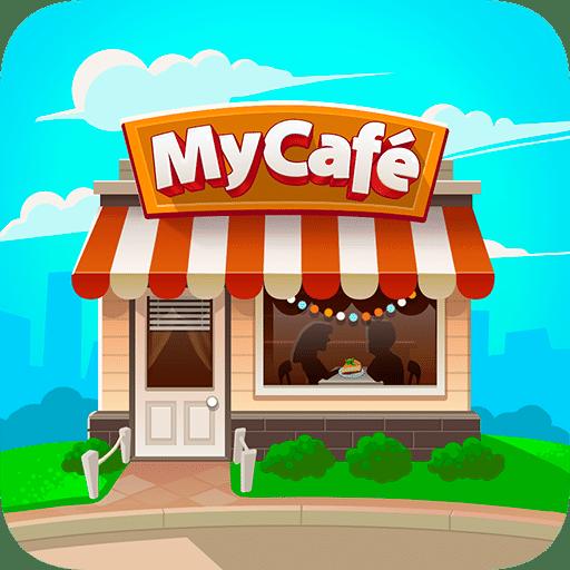 我的咖啡店vip版v2.0 安卓版v2.0 安卓版