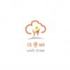 ar许愿树免费版v1.1 安卓版