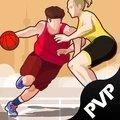 单挑篮球多人联机版v1.0.2