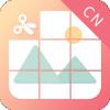 九宫图编辑器免付费版v1.0 安卓版
