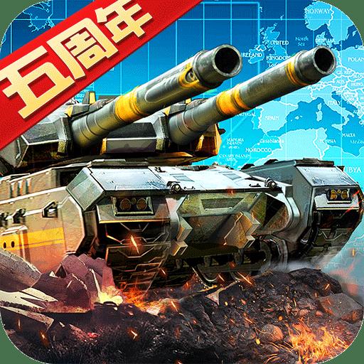 坦克前线360版v7.3.0