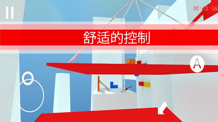 跑酷GO中文版v1.41截图4