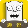 搞笑p图神器精华版v3.3.2