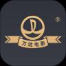 万达电影app官方安卓版v6.6.3