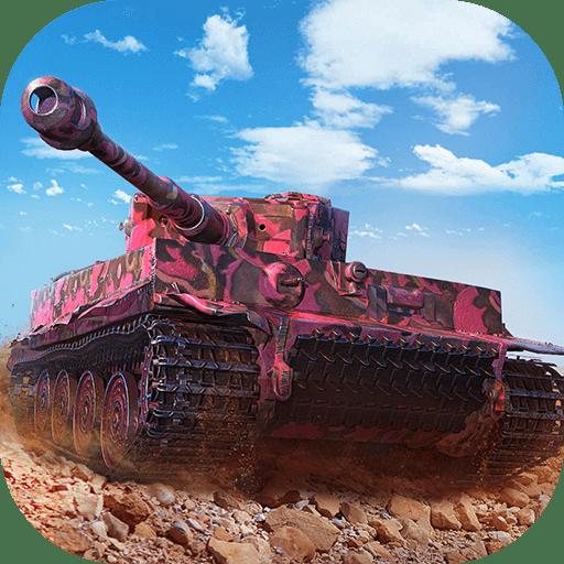 坦克世界闪击战国服版v6.10.0.190 v6.10.0.190 安卓版