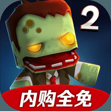 迷你英雄2中文版v2.1.9 安卓版