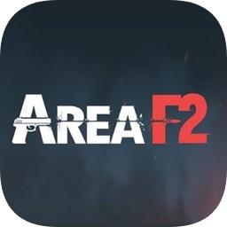areaf2最新版v1.0 安卓版
