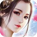 仙魔创世录手游官方免费版v1.0 安卓版
