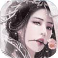 长生诀之仙剑情缘官方免费版v1.0 安v1.0 安卓版