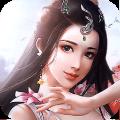 剑起江山BT变态版v1.0.1 安卓版v1.0.1 安卓版