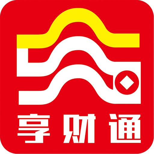 享财通省钱购物app安卓版v1.0.0