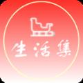 生活集本地服务app安卓版v1.0.2