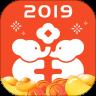 民生宝燃气缴费app安卓版v4.9.5v4.9.5