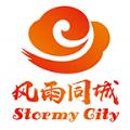 风雨同城生活服务app安卓版v6.0.0