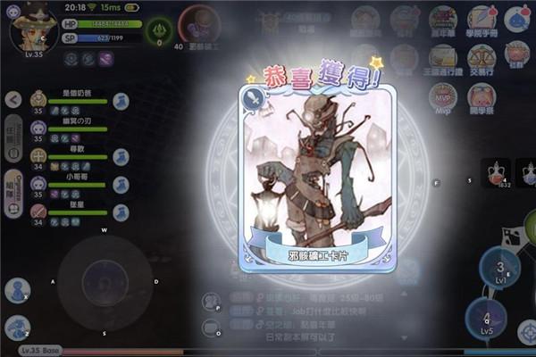 仙境传说ro新世代的诞生小课无课玩家的卡片攻略