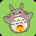 龙猫赚钱福利软件v1.0.1v1.0.1