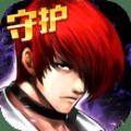 拳皇97OL官方网址v2.3.1