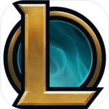 英雄联盟手游ios版客户端v1.0