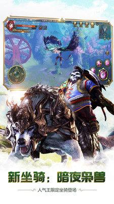 太极熊猫3猎龙刷充值钻石bug版截图1