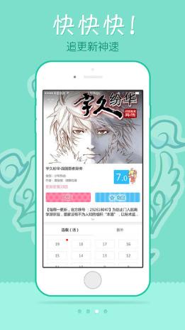 edd动漫官网版截图2