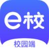 e校在手教师端最新版v1.0.7