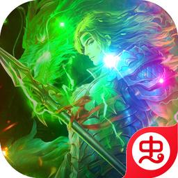 魂祭安卓版v1.0.1