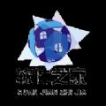 软件之家软件分享v3.1