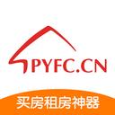 濮阳房产网二手房出租信息平台v1.0.23