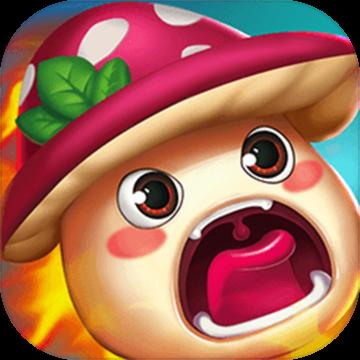 蘑菇历险记九游版v1.0.1
