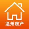 温州房管网手机客户端v1.0.25