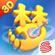 梦幻西游三维版渠道服互通版下载v1.3.0