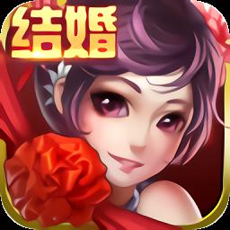 梦幻飞仙手机版v7.5.0