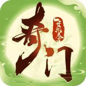奇门飞花令官方网址v1.1.0