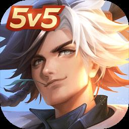 曙光英雄免费下载游戏v1.0v1.0