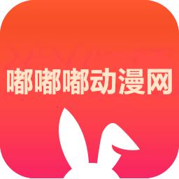嘟嘟嘟动漫网在线免费观看v1.0.0